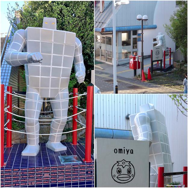JR多治見駅南口の交番横にタイルマン! - 8