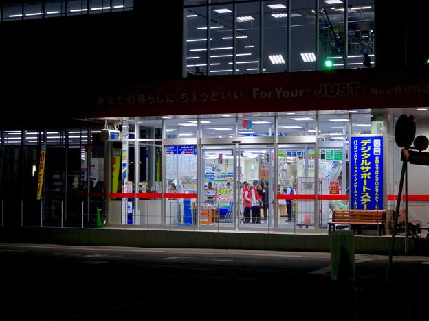 リニューアルオープン初日(17年4月28日)のヤマダ電機テックランドNEW春日井店(夜) - 5