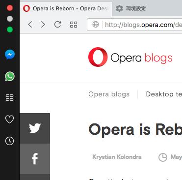 写真: Opera 45 Reborn No - 11:細いサイドバー
