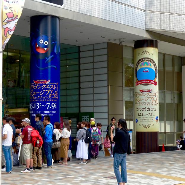 名古屋パルコ:「ドラゴンクエスト・ミュージアム・セレクションズ」をPRするキングスライム - 6