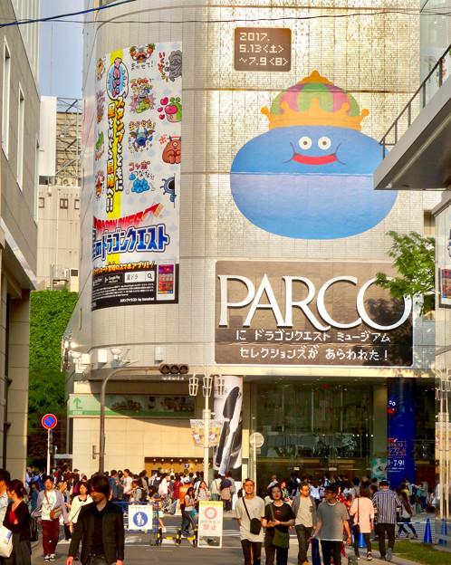 名古屋パルコ:「ドラゴンクエスト・ミュージアム・セレクションズ」をPRするキングスライム - 8