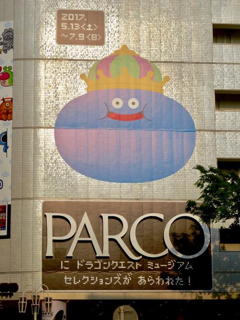 名古屋パルコ:「ドラゴンクエスト・ミュージアム・セレクションズ」をPRするキングスライム - 10