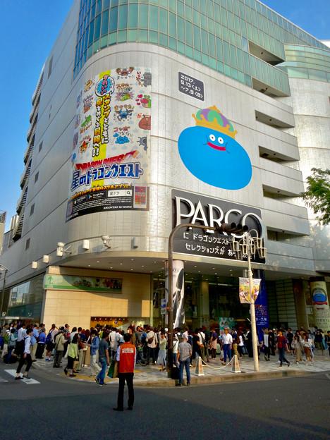 名古屋パルコ:「ドラゴンクエスト・ミュージアム・セレクションズ」をPRするキングスライム - 11