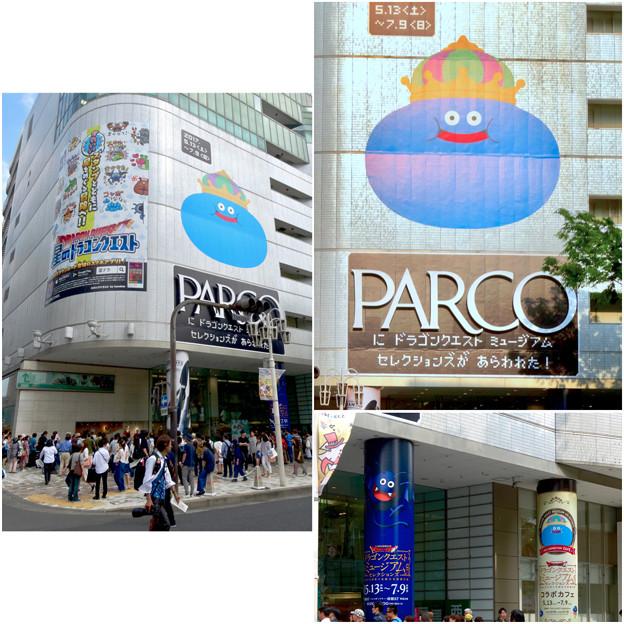名古屋パルコ:「ドラゴンクエスト・ミュージアム・セレクションズ」をPRするキングスライム - 12