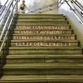 名城公園駅の階段に、自転車の「ツーロック」を呼びかける注意書き - 2