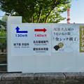 建設工事が始まった「金シャチ横丁」(2017年5月20日) - 2:東門側「宗春ゾーン」