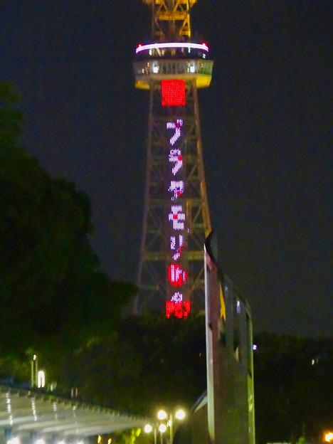 NHK「ブラタモリ」名古屋回をPRする名古屋テレビ塔のイルミネーション - 16