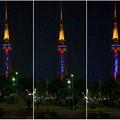 Photos: NHK「ブラタモリ」名古屋回をPRする名古屋テレビ塔のイルミネーション - 22