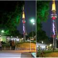 Photos: NHK「ブラタモリ」名古屋回をPRする名古屋テレビ塔のイルミネーション - 23
