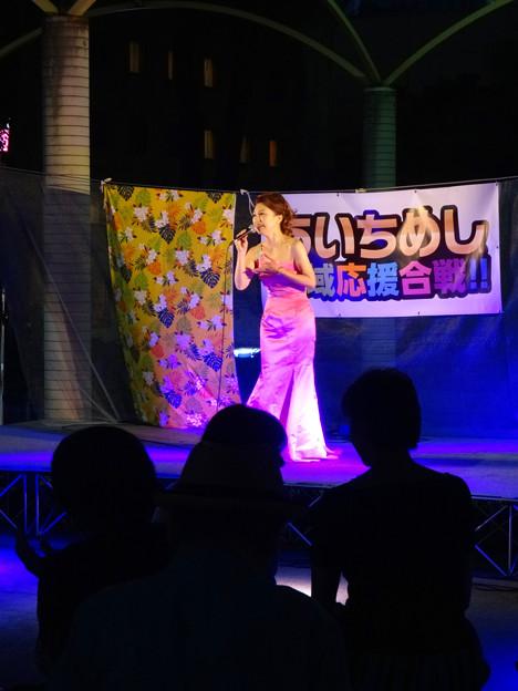 あいちめし地域応援合戦 2017 No - 16