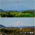 Photos: 落合公園水の塔から見た景色:初夏と冬の御嶽山 - 2