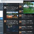 写真: Opera 45:Twitter公式WEBライブ映像のビデオポップアウト可能! - 2