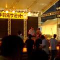 写真: 手羽先サミット 2017 No - 22:夜のステージ、一転クラブに!?