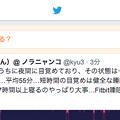 写真: Twitter公式WEB:アイコンだけでなくツイート入力欄も丸くなる… - 3