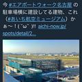 写真: Twitter公式アプリ 7.0:コントラストを高める設定にすると、ハッシュタグやリンク等の下に下線! - 3