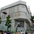 写真: 建設途中のファッションブランド「ZARA」の建物(2017年6月) - 2