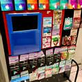 写真: 色んな種類が置いてあったギフトカード - 1