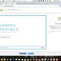 Opera 46:テキストエリアがアクティブの時にTouchbarで絵文字入力が可能に - 4