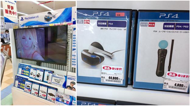 ゲオ春日井インター店で「PlayStation VR」の販売開始!