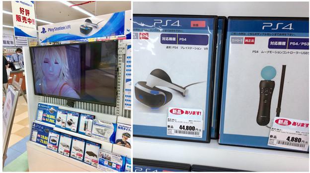 ゲオ春日井インター店:Playstation VR(PSVR)の販売開始! - 4