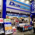 Photos: ドスパラ大須店で「HTC Vive」を使った「VRお化け屋敷」体験! - 4