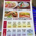 写真: 大須商店街にベトナム料理のお店がオープン! - 3:メニュー表