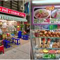 写真: 大須商店街にベトナム料理のお店がオープン! - 6