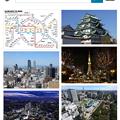 写真: Bing画像検索で画像をアップして検索! - 1:画像検索にカメラボタン