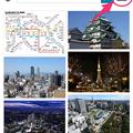 写真: Bing画像検索で画像をアップして検索! - 2:画像検索にカメラボタン