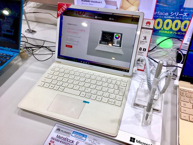 Huawei Matebook E - 1