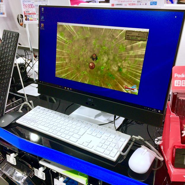 なかなか良かったDELLの一体型PC「Inspiron 24 5000 フレームレスデスクトップ」 - 1