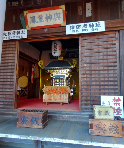 三光稲荷神社の金色の御輿(みこし) - 1