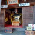 写真: 三光稲荷神社の金色の御輿(みこし) - 1