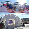 安城七夕まつり 2017 No - 8:ゆるキャラ「きーぼー」のエアドーム前の祭りの看板