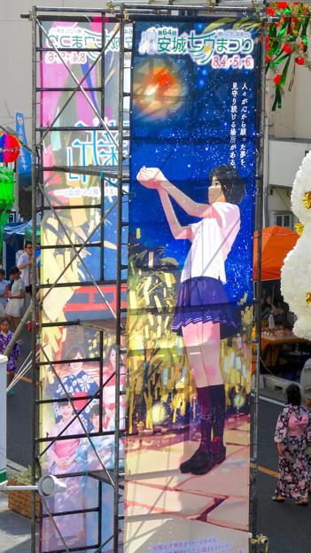 写真: 安城七夕まつり 2017 No - 28:安城駅前の門