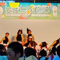 安城七夕まつり 2017 No - 164:安城駅南口ロータリーステージで子供たちのダンス