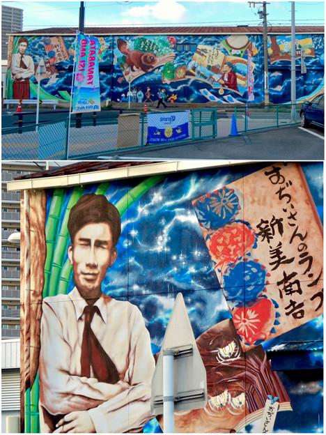 写真: 安城七夕まつり 2017 No - 190:日通の倉庫に巨大な新美南吉の壁面アート