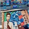 安城七夕まつり 2017 No - 190:日通の倉庫に巨大な新美南吉の壁面アート