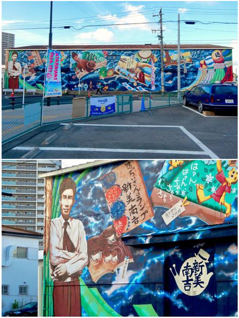 安城七夕まつり 2017 No - 193:日通の倉庫に巨大な新美南吉の壁面アート