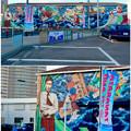 写真: 安城七夕まつり 2017 No - 194:日通の倉庫に巨大な新美南吉の壁面アート
