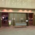 写真: テレピアホール入り口