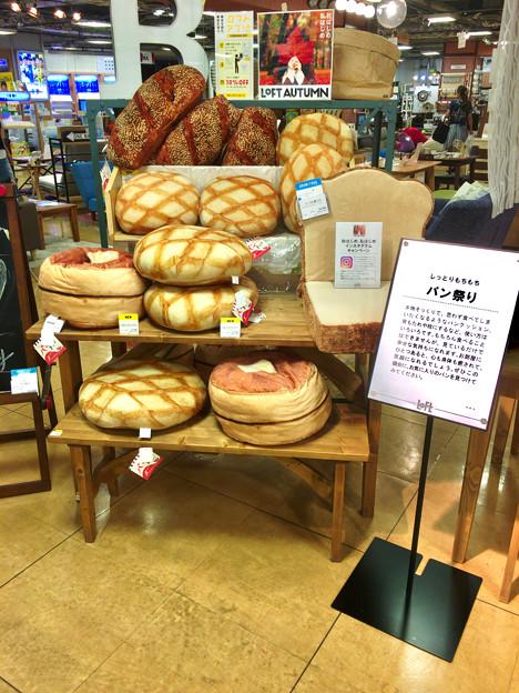 ロフト名古屋で「パン祭り」!?ww - 1