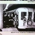 昔の名古屋市営地下鉄&栄地下街 - 6:名古屋市営地下鉄1番電車発車式の様子(昭和32年11月15日)