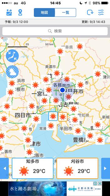 気温変化がカラフルで分かりやすい天気アプリ「WeatherJapan」 - 9:周辺天気を地図上に表示