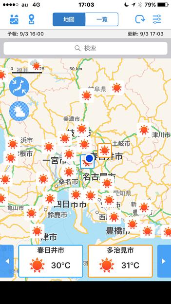 気温変化がカラフルで分かりやすい天気アプリ「WeatherJapan」 - 11:周辺天気を地図上に表示