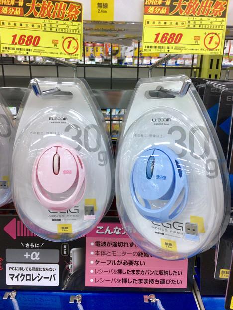 夏涼しい(?)ELECOMの変わったワイヤレスマウス「M-EG30DR」 - 3