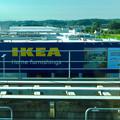 オープン1ヶ月前の「IKEA(イケア)長久手」 No - 3:リニモ車内から撮影