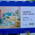 オープン1ヶ月前の「IKEA(イケア)長久手」 No - 9:オープン告知と営業時間を記した看板