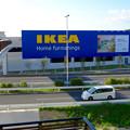 オープン1ヶ月前の「IKEA(イケア)長久手」 No - 10