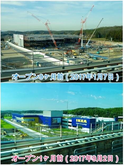 オープン1ヶ月前と9ヶ月前の「IKEA(イケア)長久手」- 1